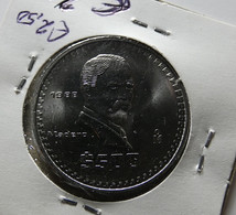 Mexico 500 Pesos 1988 Varnished - Messico
