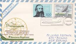 1980-PRIMER VUELO COMERCIAL TRANSPOLAR ANTARTICO BUENOS AIRES AUCKLAND HONG KONG-AEROLINEAS ARGENTINAS BOEING 747- BLEUP - Polar Flights