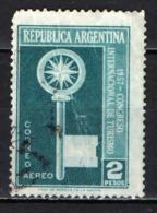 ARGENTINA - 1957 - CONGRESSO INTERNAZIONALE SUL TURISMO - USATI - Posta Aerea