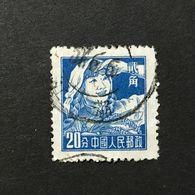 ◆◆◆CHINA 1955-56   Miner    20F   USED AA2161 - 1949 - ... People's Republic
