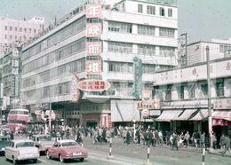 60s CHINESE TEA HOUSE HONG KONG HK CHINA VOLKSWAGEN KARMANN GHIA 35mm DIAPOSITIVE TOURIST SLIDE Not PHOTO No FOTO B3604 - Dias