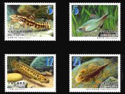 Taiwan 2012 Fish Stamps (II) Fauna Marine Life - 1945-... Republic Of China