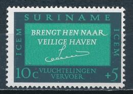 °°° SURINAME - Y&T N°420 - 1966 MNH °°° - Suriname