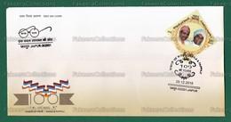 INDIA 2018 Inde Indien - KAKAJI & PAPPAJI 1v FDC MNH ** - Odd Diamond Shape Stamp - As Scan - FDC