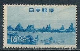 °°° JAPON JAPAN - Y&T N°415 - 1949 MNH °°° - 1926-89 Empereur Hirohito (Ere Showa)