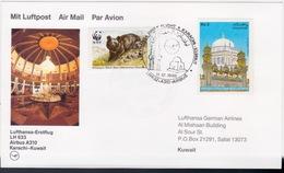 Pakistan, 1989, Lufthansa FDC, Karachi To Kuwait With Sc#718, 719b, Used - Pakistan