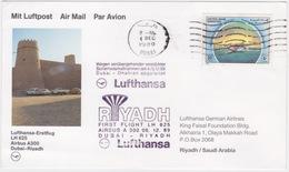United Arab Emirates, 1989, Lufthansa FDC, Dubai To Riyadh - Dubai