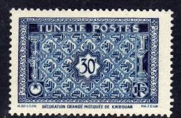 Tunisie N° 352  XX  30 F. Bleu-noir Et Bleu Sans Charnière TB - Unused Stamps