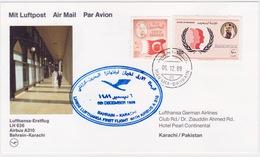 Bahrain, 1989, Lufthansa Inaugural, FDC, Bahrain To Karachi With Airbus A310 - Bahrain (1965-...)