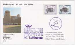 Saudi Arabia, 1989, Lufthansa Inaugural, FDC, Riyadh To Dubai With A300 - Saudi Arabia
