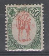COTE DES SOMALIS:  N°48 *         - Cote 58€ - - Côte Française Des Somalis (1894-1967)