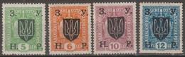 Ucraina Westukraine 1919 Michel N. 65-69 4v Part Set MH/* - Ucraina