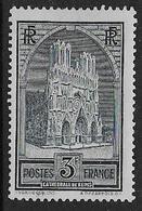 France - N° 259 * - Cote : 77 € - Neufs