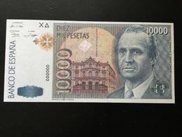 Replica 10000 Pesetas 1992 - [ 4] 1975-…: Juan Carlos I.