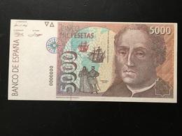 Replica 5000 Pesetas 1992 - [ 4] 1975-… : Juan Carlos I