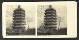 China, An Ancient Pagoda In Peking - Stereoscoop