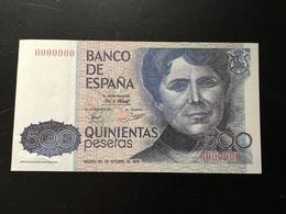 Replica  500 Pesetas 1979 - [ 4] 1975-…: Juan Carlos I.