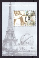 REPUBLIQUE  DU NIGER  1927 CARLOS GRANDEL - Dans