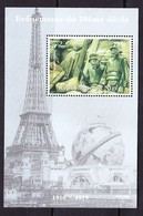REPUBLIQUE  DU NIGER  1914 - 1. Weltkrieg