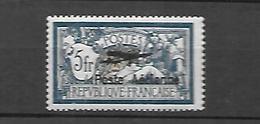 France 1927 Poste Aérienne Cat Yt  N° 2 NEUF Pas De Charnière Mais Gomme Altérée - Madagascar (1960-...)
