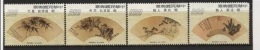 Taiwan 1973 Ancient Chinese Fan Painting Stamps - 5-1 Bamboo Flower Banana Pine - Unused Stamps