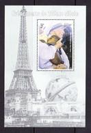 REPUBLIQUE  DU GUINEE  1979 - Mother Teresa