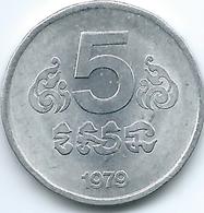 Kampuchea - 5 Sen - 1979 - KM69 - Cambodge