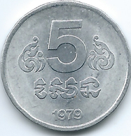 Kampuchea - 5 Sen - 1979 - KM69 - Cambodia