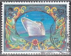 GUERNSEY     SCOTT NO.  660     USED     YEAR  1998 - Guernsey