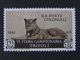 """ITALIA Colonie Libia-1932- """"6^ Fiera Tripoli"""" £. 1,75+25 MH* (descrizione) - Libia"""