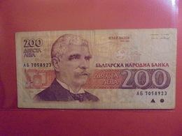 BULGARIE 200 LEVA 1992 CIRCULER - Bulgaria