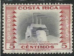 COSTA RICA 1954 AIR MAIL POSTA AEREA AEREO INDUSTRIES INDUSTRIAS NACIONALES REFINERY CENT 5c USATO USED OBLITERE' - Costa Rica