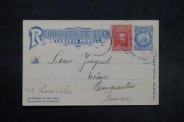 BOLIVIE - Entier Postal Commerciale + Complément De Cochabamba Pour La France En 1908 -  L 27697 - Bolivie