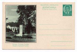 YUGOSLAVIA, SERBIA, BEOGRAD, JOSIF PANCIC MONUMENT, 1938 1 DIN GREEN, NOT USED, POSTAL STATIONERY - Serbia