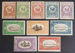 1920, Local Motives, Armenia, MNH - Arménie