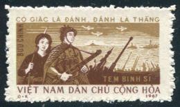 NORD VIETNAM Mi# Franchise 12 MNG - Viêt-Nam