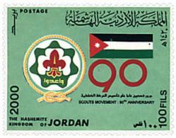 Ref. 596547 * NEW *  - JORDAN . 2000. 90th ANNIVERSARY OF SCOUTTING. 90 ANIVERSARIO DEL ESCULTISMO - Jordania
