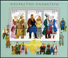 Ref. 148969 * NEW *  - KAZAKHSTAN . 2003. TYPICAL COSTUMES. TRAJES TIPICOS - Kazajstán