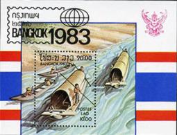Ref. 212234 * NEW *  - LAOS . 1983. BANGKOK 1983. INTERNATIONAL PHILATELIC EXHIBITION. BANGKOK 1983. EXPOSICION FILATELI - Laos