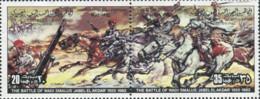 Ref. 123987 * NEW *  - LIBYA . 1982. BATALLA DE WADI SMALUS - Libya