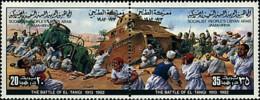 Ref. 6788 * NEW *  - LIBYA . 1982. BATALLA DE EL-TANGI - Libya