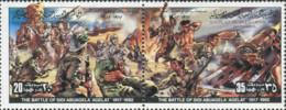Ref. 338980 * NEW *  - LIBYA . 1982. BATTLE. BATALLA - Libya