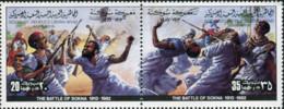 Ref. 338982 * NEW *  - LIBYA . 1982. BATTLE. BATALLA - Libya