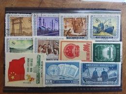 CINA Anni '50'/'60 - 11 Francobolli Differenti Nuovi/timbrati + Spese Postali - Oblitérés