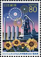 Ref. 99904 * NEW *  - JAPAN . 2001. EXPOSICION EN KITAKYUSHU - 1989-... Emperador Akihito (Era Heisei)