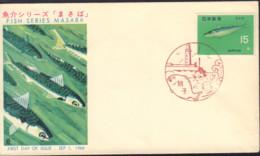 Ref. 576342 * NEW *  - JAPAN . 1966. MARINE FAUNA. FAUNA MARINA - 1926-89 Emperador Hirohito (Era Showa)