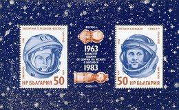 Kosmonautin 1983 Bulgarien Block 134 ** 3€ Tereschkowa 1963 Sawizkaja 1982 Womans Hb M/s Bloc Space Sheet Bf Topics - Nuevos