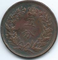 Korea - Empire - Gwang Mu - 1902 (Year 6) - 5 Fun - KM1116 - Korea, North