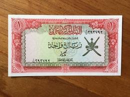 OMAN 1 Rial - P 17 - 1977 - UNC - Oman