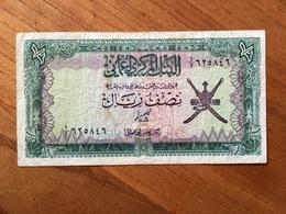 OMAN 1/2 Rial - P 9 - 1977 - VF - Oman